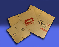 Specialty Corrugated Collapsible boxes